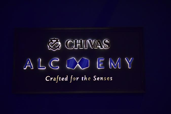 Chivas 18 Alchemy   Akanksha Redhu   branding wide