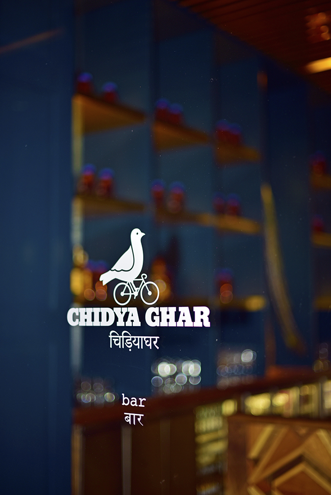 Roseate House   Akanksha Redhu   chidiya ghar branding